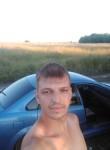 Aleksey, 28, Gubkin