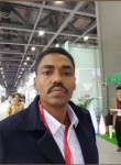 Мохаммед, 48  , Omdurman