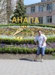Алексей, 34, Rostov-na-Donu