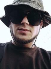 Vladislav, 23, Ukraine, Seversk