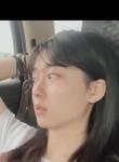 Sexxxx, 19  , Taichung