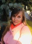 Mariya, 28, Kemerovo
