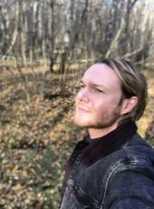 Pavel, 34, Россия, Москва