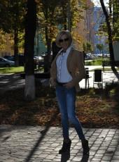 Milaya devushka, 36, Ukraine, Kiev
