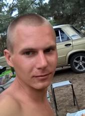 Vadik, 20, Ukraine, Kamenskoe