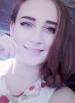 Анастасия, 18 лет, Вязники