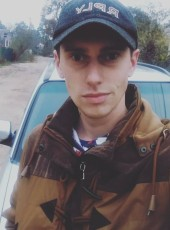 Pasha, 26, Ukraine, Irpin