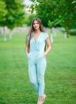 Екатерина, 18 лет, Хабаровск