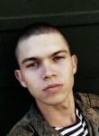 Andrey, 21  , Bryukhovetskaya