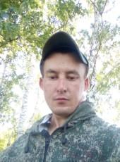 roman konstantin, 27, Russia, Kemerovo