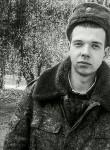Владимир, 21 год, Берасьце