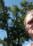 Олег, 32 года, Успенское
