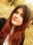 Yulianna, 24, Voskresensk