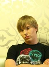 Любасик, 27, Ukraine, Ivano-Frankvsk