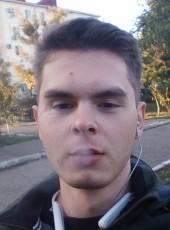 Anton, 21, Russia, Saint Petersburg
