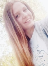 Каріша, 19, Україна, Вінниця