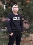 Rozali, 22  , Fergana