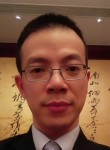 Sean Pei, 42  , Beijing