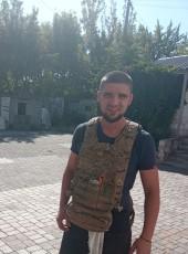 Alekh, 29, Ukraine, Mariupol
