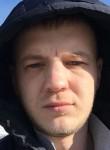 Я Алексей ищу Девушку от 25  до 32
