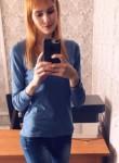 Анна, 23 года, Улан-Удэ