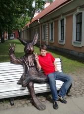 Aleksey, 21, Russia, Novomoskovsk