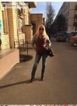 Александра , 34 года, Санкт-Петербург