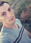 иса амаев, 18 лет, Краснодар