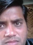 Ravindra, 29 лет, Karād