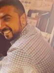 maher ibrahim , 28  , Cairo