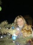 Оля-ля, 44 года, Икша