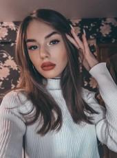Katya, 18, Russia, Tula