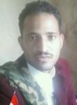 jgd 99th vffgu, 20  , Sanaa