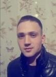 Я Владимир ищу Девушку от 18  до 28