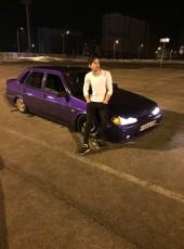 Stefan, 22, Russia, Lipetsk