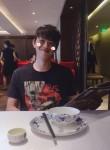 浩浩, 26, Zhuhai