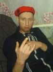 Vanya, 33, Bolsjaja Izjora