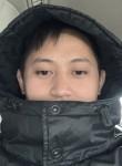 Carson Chen, 31, Beijing