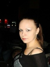 Tatyana, 37, Russia, Aramil