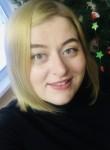 Natalya , 25, Kemerovo