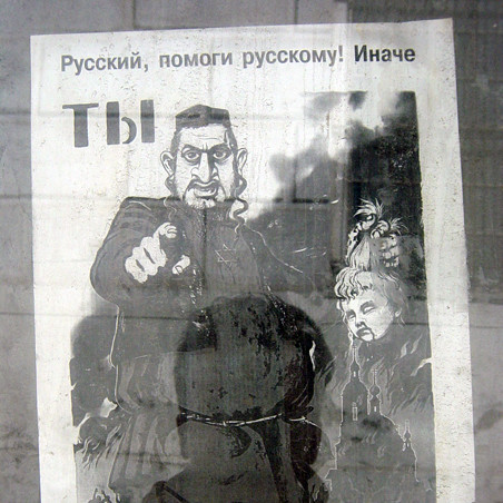 русский помоги русскому иначе ты следующий картинки уже