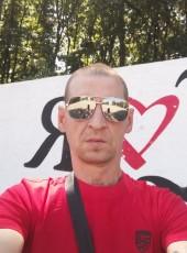 Aleksandr, 35, Ukraine, Kharkiv