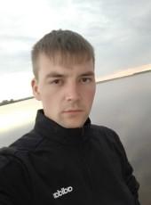 Nikita, 26, Russia, Kurgan