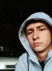 Denis, 29, Kyrgyzstan, Bishkek