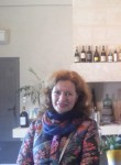 Наталия, 44 года, Новосибирск