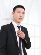 孤独成瘾, 34, China, Ninghai (Zhejiang Sheng)