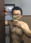 菠萝, 35, Hangzhou