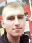 Vitalik, 26, Kharkiv