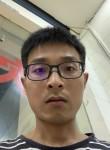 贝克汉姆, 28, Beijing