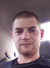Dennis, 31, Poland, Gliwice